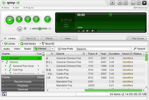 Quintessential Media Player   自动扫描并填充 MP3 ID3 信息