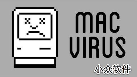 Flashback   Mac 史上最严重的病毒 [警醒][图] | 93876软件园
