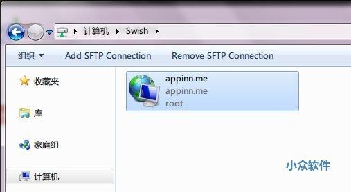 Swish   将 SSH/SFTP 集成入资源管理器管理文件