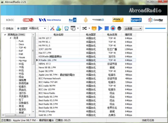 Abroadradio   在线收听近 6 千网络电台