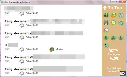 MakeRoom   大文件夹寻找工具