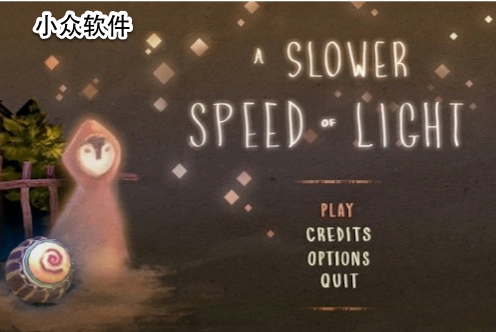 A Slower Speed of Light   用游戏体验相对论