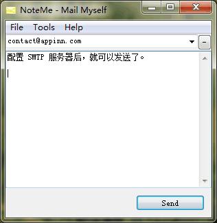 NoteMe   给自己发邮件记事提醒