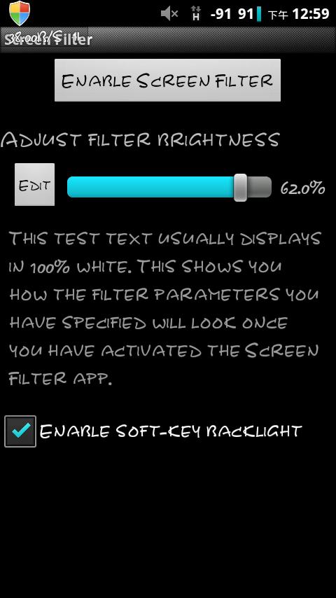 Screen Filter   睡前玩手机神器