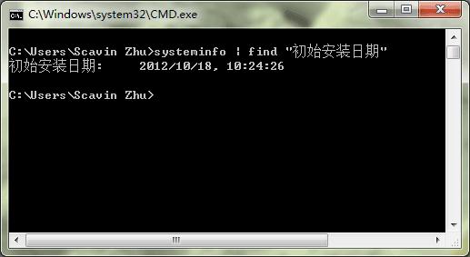 你的 Windows 操作系统是什么时候安装的?