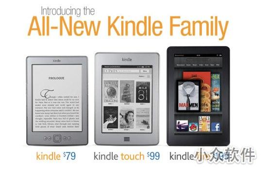 Kindle   电子书的祖师爷和代名词