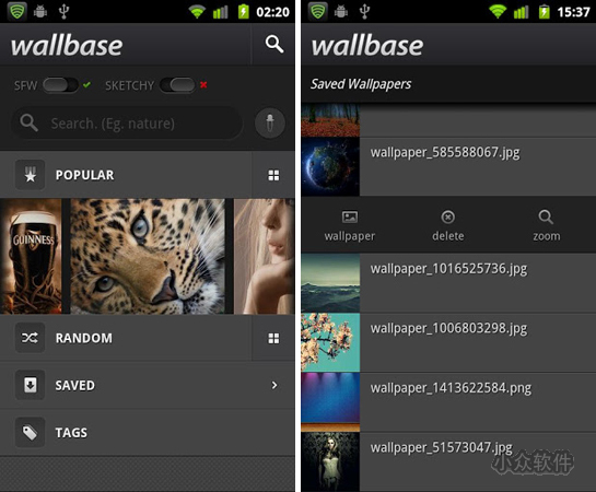 Wallbase HD Wallpapers   给你的手机桌面换换装吧