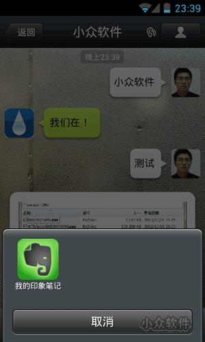 如何导出 微信 语音聊天及小众软件微信账号[Android]