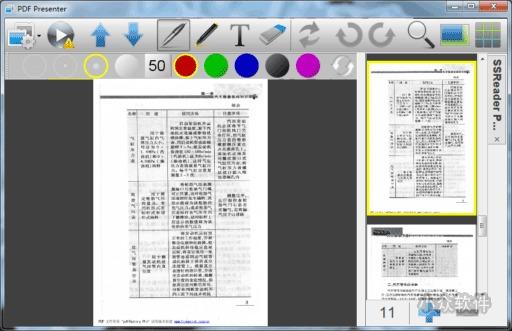 PDF Presenter   用幻灯片的形式播放 PDF 文档